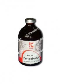 Гепави-Кел — инъекционный витамин