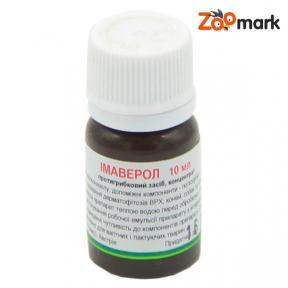Имаверол - противогрибковое средство