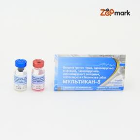 Мультикан 8 — вакцина для собак против чумы
