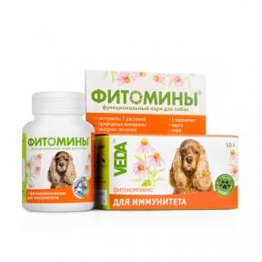 Фитомины для иммунитета собаки