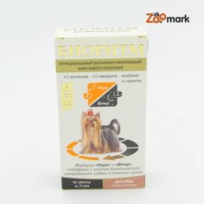 Биоритм — витамины для собак мелких пород