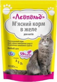 Леопольд Желе Hairball с эффектом выведения шерсти Консервы для котов 85 г