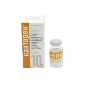 Кантарен - лечение почек и мочевыводящих путей
