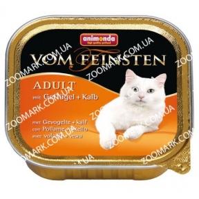 Animonda Vom Feinsten с Птицей и телятиной для кошек 100 г