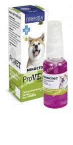 Микостоп ProVET спрей для кошек и собак