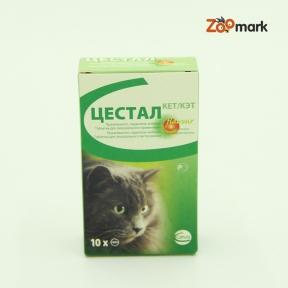 Цестал — антигельминтик для котов