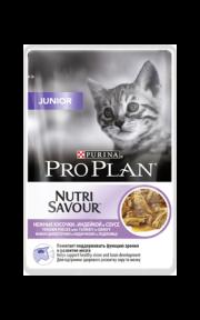 PRO PLAN NUTRISAVOUR Junior для котят, с индейкой в соусе
