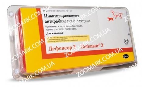 Дефенсер — вакцина против бешенства