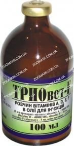 Триовет F — инъекционный препарат витамин A, D, Е, F