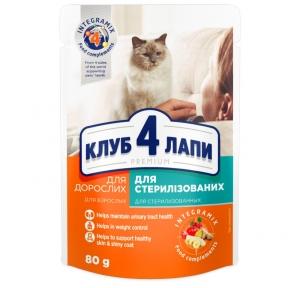 Клуб 4 лапы для стерилизованных кошек и кастрированных котов 80 г