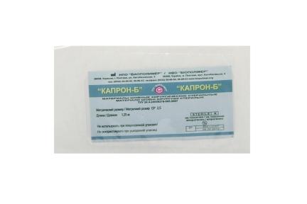 Капрон хирургический стерильный  №EP  2,5  L  1,25м   Украина