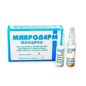 Микродерм — вaкцинa против микpocпopии и тpиxoфитии