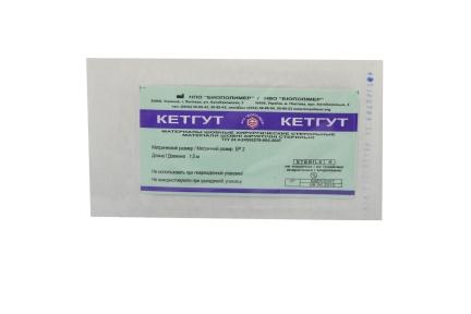 Кетгут шовный материал стерил №5 (1,5м), Украина