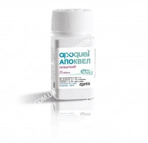 Апоквел  (Apoquel) — противоаллергическое для собак 20 тб