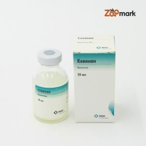 Ковинан — инъекционный контрацептив 20 мл, Intervet