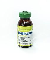 Броваферан 100 — инъекционный витамин