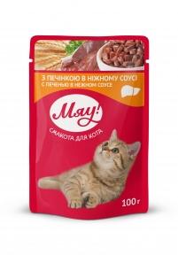 Мяу Печень в нежном соусе консервы для кошек  100 г