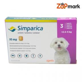 Симпарика (Simparica) Таблетки для собак