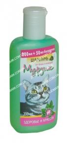 Мурзик — шампунь от блох и клещей для кошек