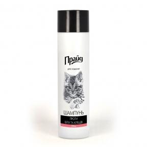 Шампунь Прайд против блох и клещей для котят 200 мл