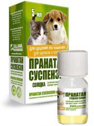 Пранатан суспензия сладкая для щенков и котят 5мл
