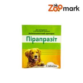 Пирапразит для собак малых пород 1 таблетка