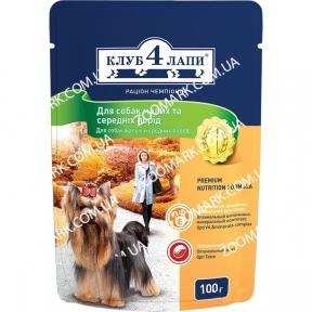 Клуб 4 лапы  консервы для собак малых и средних пород 100 г