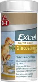 8 in 1 Глюкозамин с МСМ, 55 таблеток