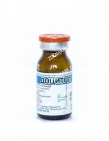 Доцитол — раствор инъекционный для повышения оплодотворяемости 10 мл
