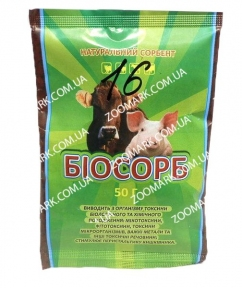 Биосорб №30 — сорбент натурального происхождения