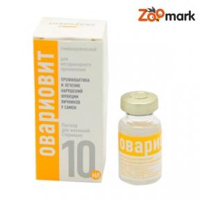 Овариовит — комплексный гомеопатический препарат