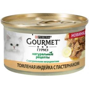 Гурмет Голд Натуральный Рецепт консервы для кошек индейка с пастернаком 85г