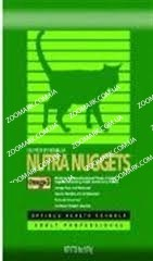 Nutra Nuggets Indoor Hairball Control (Нутра Нагетс зеленая)