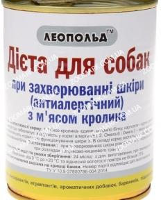 Леопольд Диета — при заболевании кожи 360 гр