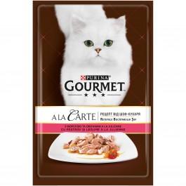 Gourmet Ala Carte форель с овощами в подливе