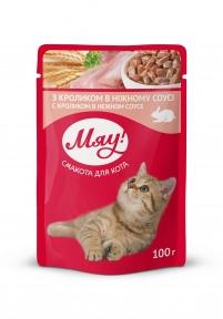 Мяу Кролик в нежном соусе консервы для кошек 100 г