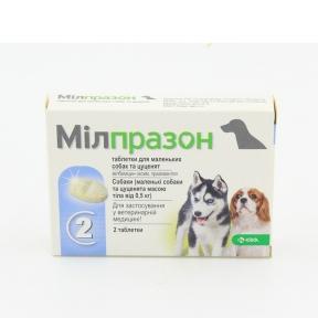 Милпразон 12,5мг для собак больше 5кг