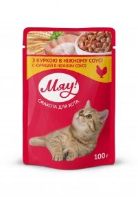 Мяу Курица в нежном соусе консервы для кошек  100 г
