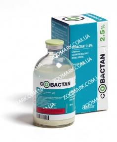 Кобактан — инъекционный раствор для лечения желудочно-кишечных болезней, 100 мл