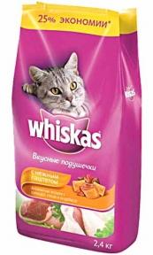 Whiskas сухой корм для кошек с птицей 13кг