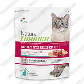 Trainer Natural ADULT STERILISED With Dry-Cured Ham для стерилизованных кошек с сушеным копченым окороком