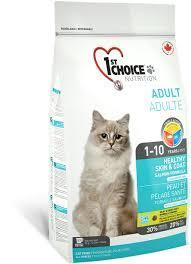 1st Choice Adult Healthy Skin&Coat для домашних кошек с лососем