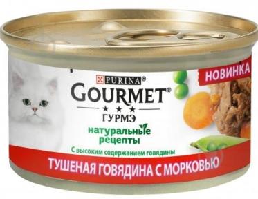 Гурмет Голд Консервы для кошек Натуральный Рецепт говядина с морквью 85 г 2237