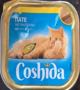 Паштет для котов Сoshida с индейкой 100 г Европа 223105