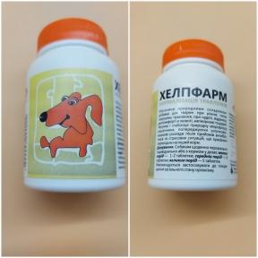 Лапусик Хелпфарм витамины 50 таблеток, Фарматон