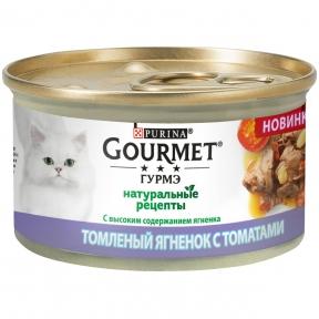 Гурмет Голд Консервы для кошек Натуральный Рецепт ягненок с томатом 85 г