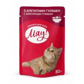 Мяу Консервы для котов Аппетитный гуляш 80 г 906848
