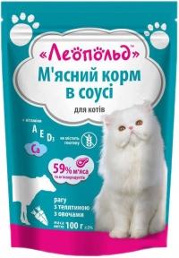 Леопольд Деликатес мясо телятины Консервы для котов 100 г