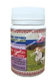 Дивопрайд — мультивитамины  для щенков