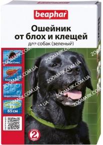 Ошейник против блох и клещей для собак 65см с защитой на 6 мес зеленый